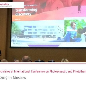 9 July 2019: INNODERM presence at the International Conference on Photoacoustic and Photothermal Phenomena (ICPPP) 2019